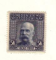 BOSNIE-HERZEGOVINE 1910  YVERT N°60 NEUF MH* - Bosnië En Herzegovina