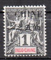 Col17  Colonie Chine N° 49 Neuf X MH Cote 3,00€ - Neufs