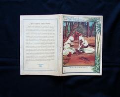 Quaderno Scolastico Da Collezione Non Scritto Italia Nelle Colonie Meharisti - Vecchi Documenti