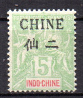 Col17  Colonie Chine N° 52 Neuf X MH Cote 6,00€ - Chine (1894-1922)