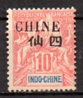 Col17  Colonie Chine N° 53 Neuf X MH Cote 11,00€ - Chine (1894-1922)