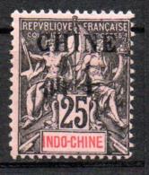 Col17  Colonie Chine N° 55 Neuf X MH Cote 16,00€ - Chine (1894-1922)