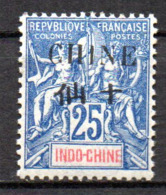 Col17  Colonie Chine N° 56 Neuf X MH Cote 12,00€ - Chine (1894-1922)