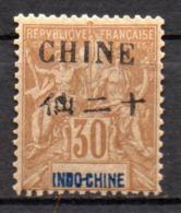 Col17  Colonie Chine N° 57 Neuf X MH Cote 12,00€ - Chine (1894-1922)