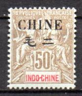 Col17  Colonie Chine N° 59 Neuf X MH Cote 12,00€ - Chine (1894-1922)