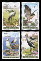 North Korea 2009 Mih. 5425/28 Fauna. Birds Of The Central Zoo MNH ** - Korea (Nord-)