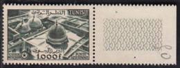 Tozeur Mosquée Et Vue Générale De Korbous - Tunisia (1956-...)