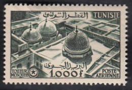 Tozeur Mosquée Etvue Générale De Korbous - Tunisia (1956-...)