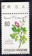 Flore Tunisienne Rose De L'ariana Jasmin Capre Jasmin D'Arabie - Tunisia (1956-...)