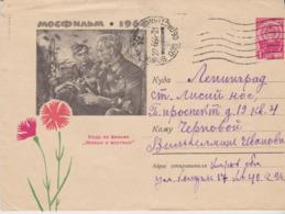 """RUSSIE, Entier-Postal Voyagé Du Film """"Les Vivants Et Les Morts"""",  1964 (n° 3078) - Cinema"""
