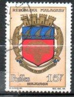 MADAGASCAR  Armoirie 1963-64 N°392a - Madagaskar (1960-...)
