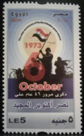 Egypt- 5 LE - 46th Anniv. Of The October Great Victory - Unused MNH - [2019] (Egypte) (Egitto) (Ägypten) (Egipto) - Neufs