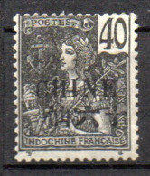 Col17  Colonie Chine N° 71 Neuf X MH Cote 11,00€ - Chine (1894-1922)