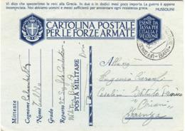 P.M. Uff. Concent. P.M. Bari 3a Sezione Fotografica - 1939-45