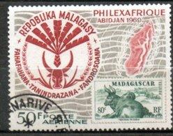 MADAGASCAR P Aérienne  Exposition Philatélique 1969 N° 109 - Madagaskar (1960-...)