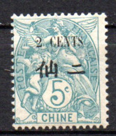 Col17  Colonie Chine N° 75 Neuf X MH Cote 3,00€ - Chine (1894-1922)