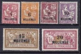 PORT-SAID - 6 Valeurs De 1921/3 Paris Neuves TTB - Port-Saïd (1899-1931)
