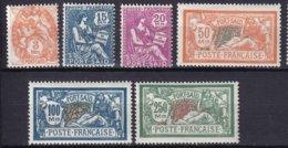 PORT-SAID - Série Complète De 1927/8 Neuve TTB - Port-Saïd (1899-1931)