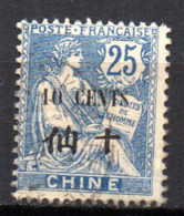Col17  Colonie Chine N° 79 Oblitéré Cote 1,50€ - Chine (1894-1922)