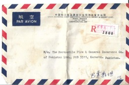 China 1976 Registered Airmail To Pakistan. - 1949 - ... Volksrepubliek