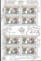 1992 Tschechoslowakei Mi.3114** MNH  Europa: 500. Jahrestag Der Entdeckung Von Amerika - Europa-CEPT