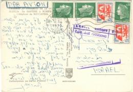 CHEFFER BLASON AUCH AFFRANCHISSEMENT 1F CARTE POSTALE AVION ISRAEL 01/09/70 - Marcophilie (Lettres)