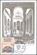 CROATIA - HRVATSKA - ISTRIA - ARCHAEOLOGY CONGRES - EUFRAZIJ BASILIK  - POREC - 1994 - Archaeology