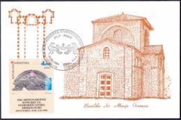 CROATIA - HRVATSKA - ISTRIA - ARCHAEOLOGY CONGRES - Sv. MARIJE FORMOZE BASILIK  - POLA - 1994 - Archaeology