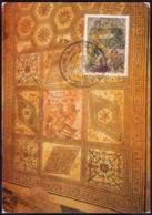 YUGOSLAVIA - HRVATSKA - ISTRIA - ARCHAEOLOGY ROMAN MOSAIC  - POLA - Archaeology