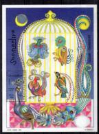 SOMALIE Timbre  Neuf ** De 1997  ( Ref 1098 ) Oiseaux - Somalia (1960-...)