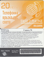BULGARIA - Free 2 Phone Prepaid Card 20 Leva, Sample(no CN) - Bulgarie