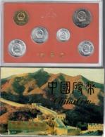 China Cina Coin 1991 Set 6 Coins - China