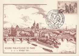 Bourse Philatélique De Paris 1951   ///  REF  OCT. 19 - Lettres & Documents