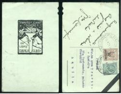 CARTOLINA EXLIBRIS O  EX LIBRIS DI CIANCAGLINI CON FIRMA AUTOGRAFA DELL'AUTORE. VIAGG. 1924 - FORSE UNICA! - Ex Libris
