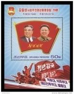 North Korea 2016 Mih. 6255 (Bl.905) Kim Il Sung Socialist Youth League MNH ** - Corée Du Nord
