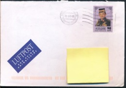 °°° POSTAL HISTORY BRUNEI - 2000 °°° - Brunei (1984-...)