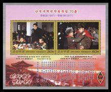 North Korea 2017 Mih. 6423/24 (Bl.963) Kim Il Sung And Kim Jong Il In Mangyongdae Revolutionary School MNH ** - Corée Du Nord