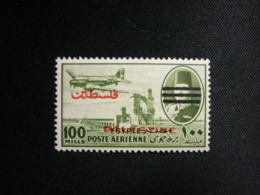Egypt, 1953 Palestine Occupation Air Mail 100 MILLS Scott #NC23 MNH Cv. 85,00$ - Posta Aerea