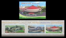 North Korea 2019 Mih. 6621/23 Monumental Edifices. Teachers College. Football. Fish Restaurant. Theatre (booklet) MNH ** - Korea, North