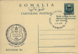 SOMALIA AFIS 0,50 SH.SO.1980 STAMPA PRIVATA RICCIONE 80 ANNULLO SPECIALE - Somalia (AFIS)