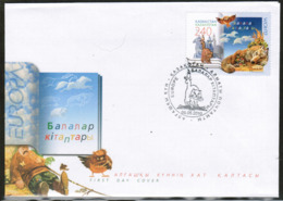 CEPT 2010 KZ MI 673 KAZAKSTAN FDC - Europa-CEPT