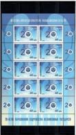 Azerbaijan 2011. CIS-20th Ann. Sheetlet Of 10 Stamps.   Michel # 885  KB - Azerbaiján