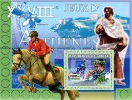 Guinea 2007 MNH - Various Sports: XXVIII Jeux D'Athenes YT 507, Mi 4653/BL1167 - Guinée (1958-...)