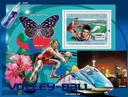 Guinea 2007 MNH - Various Sports: Sports/ Orchids/ Butterflies YT 484, Mi 4627/BL1141 - Guinea (1958-...)