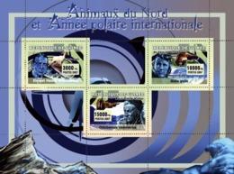 Guinea 2007 MNH - Animaux Du Nord Et Annee Polaire Internationale. YT 2972-2974, Mi 4716-4718 - Guinea (1958-...)