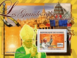 Guinea 2007 MNH - ART - Churches, Pope John Paul II, Pope Benedict XVI: Pape J.P. II. YT 614, Mi 4831/BL1261 - Guinea (1958-...)