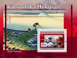 Guinea 2007 MNH - ART - Japanese Paintings: Katsushika Hokusai. YT 635, Mi 4808/BL1250 - Guinea (1958-...)