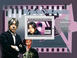 Guinea 2007 MNH - CINEMA: Japanese Stars Males: Ryuichi Sakamoto. YT 663, Mi 4998/BL1332 - Guinea (1958-...)