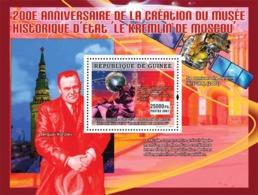 Guinea 2007 MNH - CELEBRITES-200th Anniversary Of Museum Kremlin In Moscow: Dog Laika, Sputnik 1. YT 752, Mi 5042/BL1377 - República De Guinea (1958-...)