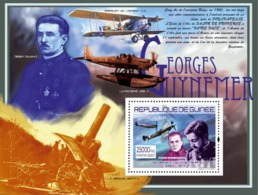 Guinea 2007 MNH -TRANSPORTS-Georges Guynemer (1894-1917): G.Guynemer, Supermarine Spitfire. YT 791, Mi 5258/BL1458 - Guinea (1958-...)